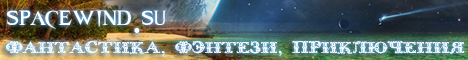 http://spacewind.su/images/banners/sw_468x60_3.png
