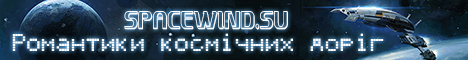 http://spacewind.su/images/banners/sw_468x60_6.png